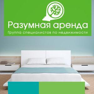 Аренда квартир и офисов Усть-Донецкого