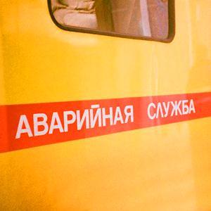 Аварийные службы Усть-Донецкого