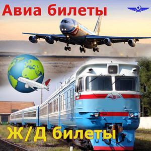 Авиа- и ж/д билеты Усть-Донецкого