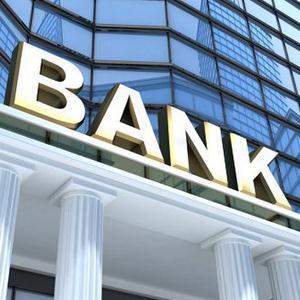 Банки Усть-Донецкого