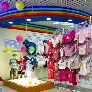 Детские магазины Усть-Донецкого