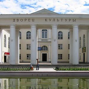 Дворцы и дома культуры Усть-Донецкого