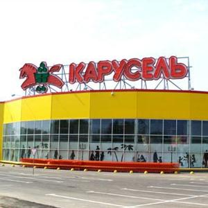 Гипермаркеты Усть-Донецкого
