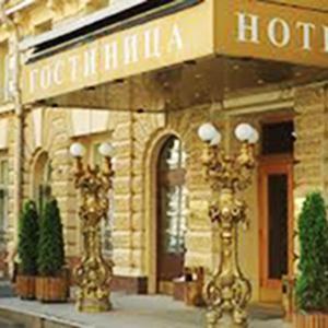 Гостиницы Усть-Донецкого