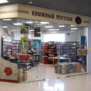 Книжные магазины Усть-Донецкого