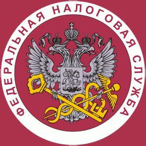Налоговые инспекции, службы Усть-Донецкого