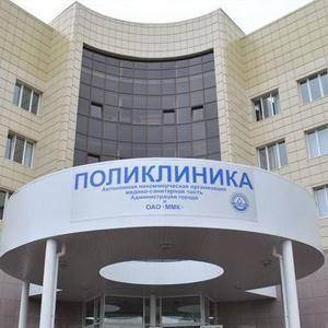 Поликлиники Усть-Донецкого