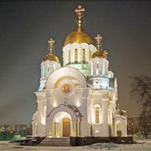 Религиозные учреждения Усть-Донецкого