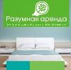 Аренда квартир и офисов в Усть-Донецком