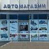 Автомагазины в Усть-Донецком