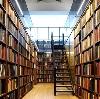 Библиотеки в Усть-Донецком