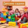 Детские сады в Усть-Донецком