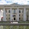 Дворцы и дома культуры в Усть-Донецком