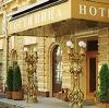 Гостиницы в Усть-Донецком