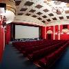 Кинотеатры в Усть-Донецком