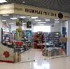 Книжные магазины в Усть-Донецком