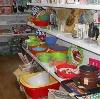 Магазины хозтоваров в Усть-Донецком