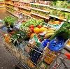 Магазины продуктов в Усть-Донецком