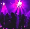 Ночные клубы в Усть-Донецком
