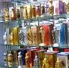 Парфюмерные магазины в Усть-Донецком