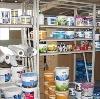 Строительные магазины в Усть-Донецком