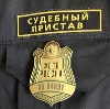 Судебные приставы в Усть-Донецком