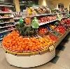 Супермаркеты в Усть-Донецком
