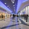 Торговые центры в Усть-Донецком