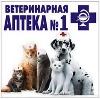 Ветеринарные аптеки в Усть-Донецком