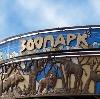 Зоопарки в Усть-Донецком
