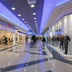 Торговые центры Усть-Донецкого