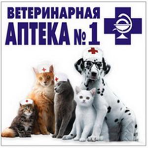 Ветеринарные аптеки Усть-Донецкого